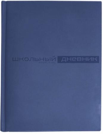Дневник Альт VELVET 10-070/02 альт дневник школьный альт monaco