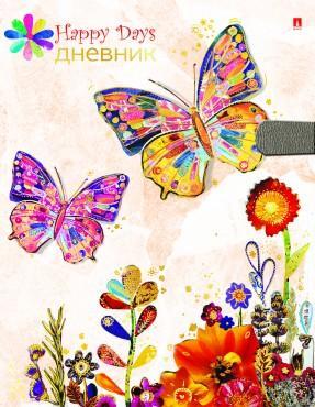Дневник для старших классов Альт Бабочки. Цветы 48 листов линейка сшивка 10-202/80 альт дневник для музыкальной школы черный рояль