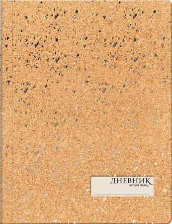 Дневник для старших классов Альт Кристаллы 48 листов линейка 10-139 в ассортименте альт дневник для музыкальной школы черный рояль