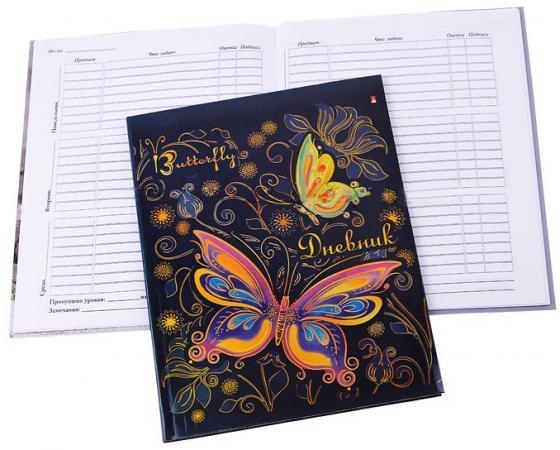 Дневник для старших классов Альт Радужные бабочки 40 листов линейка 10-009/06 альт дневник для музыкальной школы черный рояль