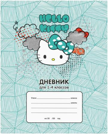 Дневник для младших классов Action! Hello Kitty линейка HKO-ADU-6