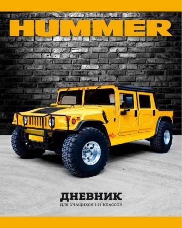 Дневник для старших классов Би Джи Hummer 48 листов линейка