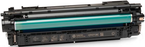 Картридж HP 657X CF471X для HP Color LaserJet Enterprise Flow M681z M682z M681dh M681f голубой 23000стр картридж hp cf322a 653a yellow для color laserjet flow m680z m680dn m680f 16000стр