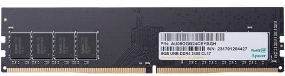 Оперативная память 8Gb PC4-19200 2400MHz DDR4 DIMM Apacer EL.08G2T.GFH