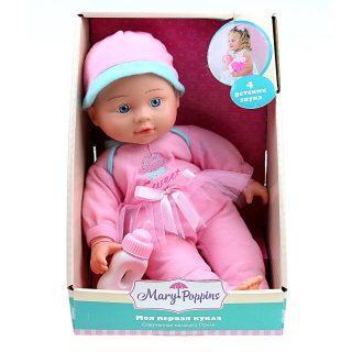 Кукла Mary Poppins Полли Милый болтун 33 см со звуком 451197 mary poppins mary poppins кукла мягконабивная моя первая кукла бекки принцесса
