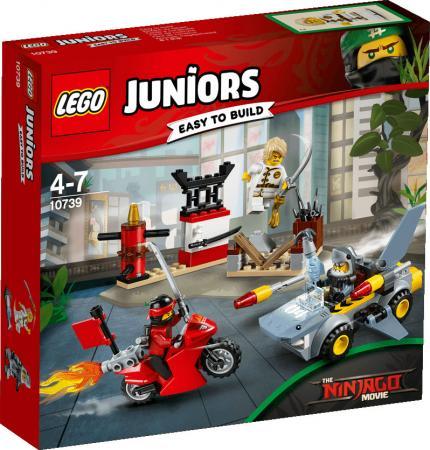 Конструктор LEGO «Ниндзяго» Нападение акулы 10739 108 элементов контратака лучшая защита нападение