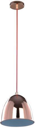 Подвесной светильник Spot Light Universe 9712112