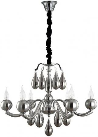 Подвесная люстра Arte Lamp Sigma A3229LM-6CC