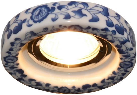 Встраиваемый светильник Arte Lamp Russo A7036PL-1WH
