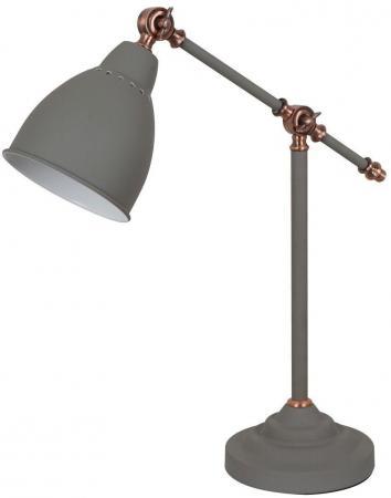 Настольная лампа Arte Lamp Braccio A2054LT-1GY торшер arte lamp braccio a2054pn 1gy