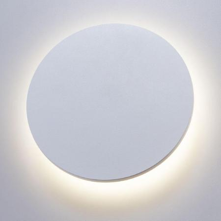 Уличный настенный светодиодный светильник Arte Lamp Nimbo A1510AP-1WH накладной светильник arte lamp a1510ap 1wh
