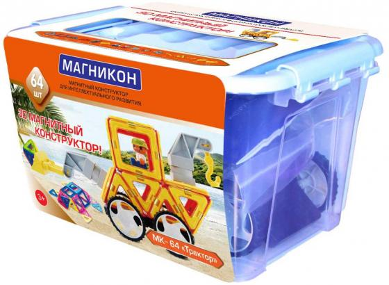 "Конструктор 3D Магникон ""Трактор"" 64 элемента"