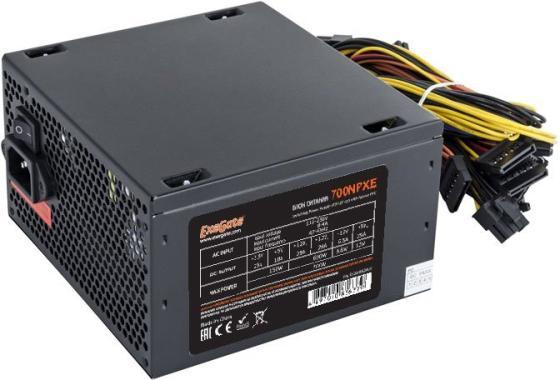 Блок питания ATX 700 Вт Exegate 700NPXE(+PFC) EX220360RUS