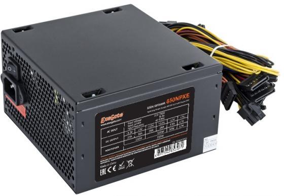 Блок питания ATX 650 Вт Exegate 650NPX EX264476RUS цена