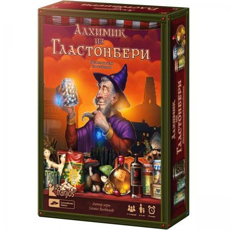 Настольная игра семейная Cosmodrome games Алхимик из Гластонбери 52014 настольная игра 500 злобных карт версия 2 0 издательство cosmodrome games