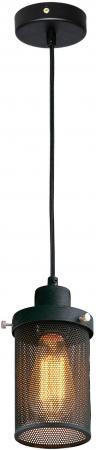 Подвесной светильник ST Luce Fognature SLD973.403.01