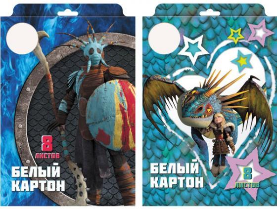 Набор белого картона Action! Dragons A4 8 листов в ассортименте DR-AWP-8/8 набор цветного картона action strawberry shortcake a4 10 листов sw cc 10 10 в ассортименте