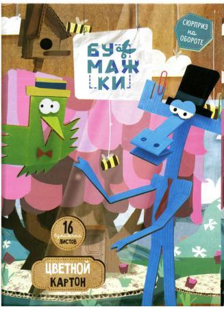 Набор цветного картона Action! Бумажки A4 16 листов BMK-ACC-16/8 в ассортименте набор цветного картона action strawberry shortcake a4 10 листов sw cc 10 10 в ассортименте