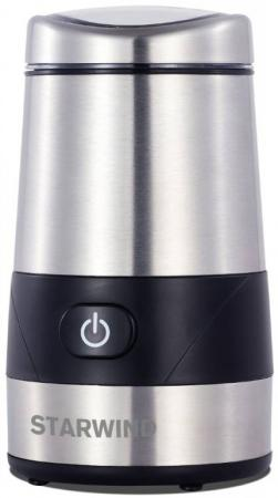 Кофемолка StarWind SGP8420 200 Вт серебристый