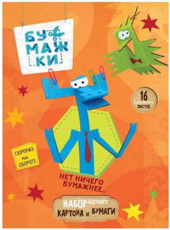 Цветная бумага Action! Бумажки A4 16 листов BMK-CCP-16/8 в ассортименте bosch bgs 21832