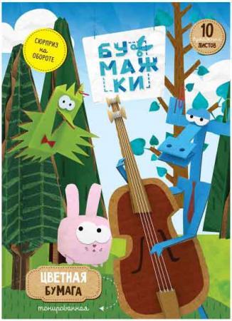 Цветная бумага Action! Бумажки A4 10 листов BMK-ACTP4-10/10 бумага herlitz 20х28 10 листов 10 цветов для поделок