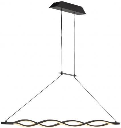 Подвесной светодиодный светильник Mantra Sahara 5400 цены онлайн