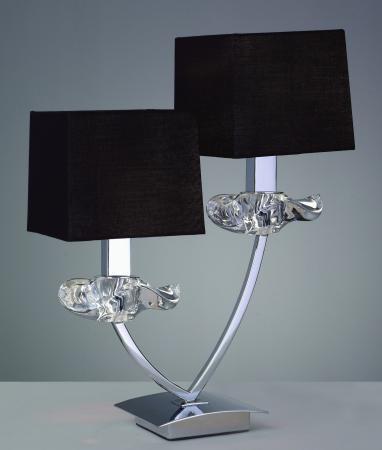 Настольная лампа Mantra Akira 0790 бра 0936 akira mantra 973627
