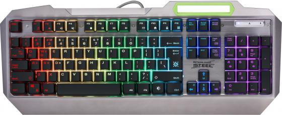 Клавиатура проводная Defender Stainless steel GK-150DL USB серый