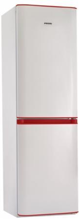 Холодильник Pozis RK FNF-174 белый рубиновый холодильник pozis rk 139 w