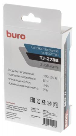 Сетевое зарядное устройство BURO TJ-278B 3.4A 2 х USB черный автомобильное зарядное устройство buro tj 186 2 4а usb черный