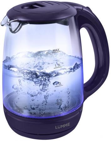 Чайник Lumme LU-134 2200 Вт темный топаз 2 л стекло чайник lumme lu 140 темный топаз 2200 вт 2 л стекло
