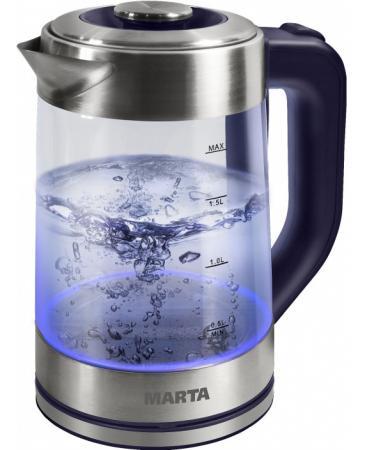 Чайник Marta MT-1086 2200 Вт серебристый синий 2 л металл/стекло набор столовых приборов marta mt 2701 twinkle