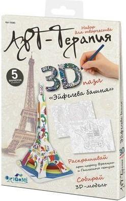 Пазл 3D 216 элементов ОРИГАМИ Эйфелева башня