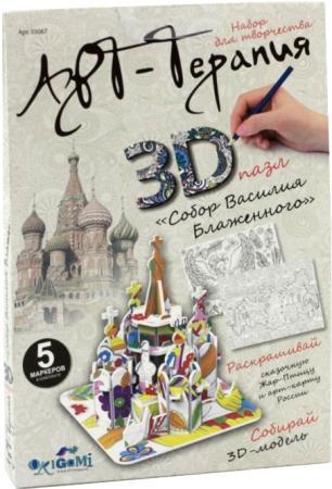 Пазл 3D 26 элементов ОРИГАМИ Собор Василия Блаженного