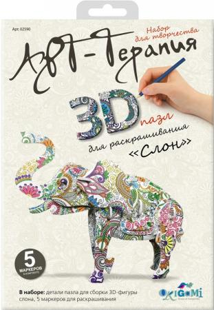 Пазл 3D ОРИГАМИ Слон 3d пазл для раскрашивания арт терапия слон origami