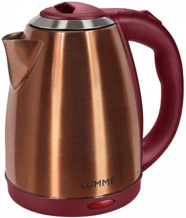 Чайник Lumme LU-132 1800 Вт красный рубин 2 л нержавеющая сталь чайник lumme lu 134 2200 вт черный жемчуг 2 л стекло