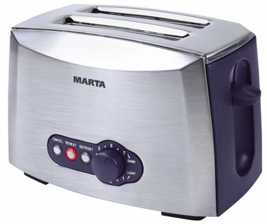 Тостер Marta MT-1705 темный топаз набор столовых приборов marta mt 2701 twinkle