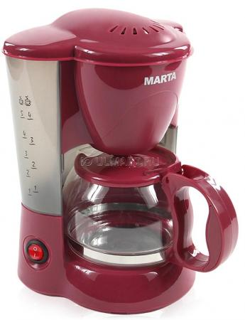 Кофеварка Marta MT-2111 650 Вт бургунди