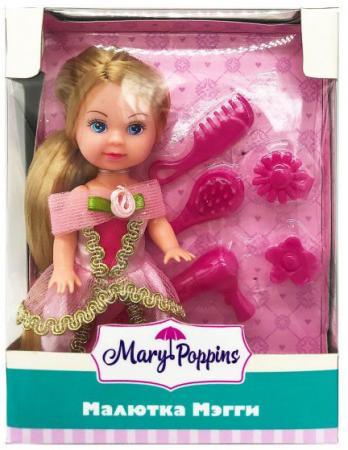 Кукла Mary Poppins Малютка Мэгги - Златовласка 9 см кукла малютка lalaloopsy в оранжевой упаковке