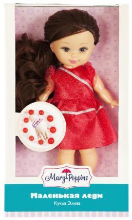 Кукла Mary Poppins Маленькая леди - Элиза с браслетом 25 см 451214