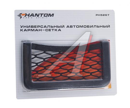 Автомобильный держатель Phantom PH5267 для смартфонов черный 140525