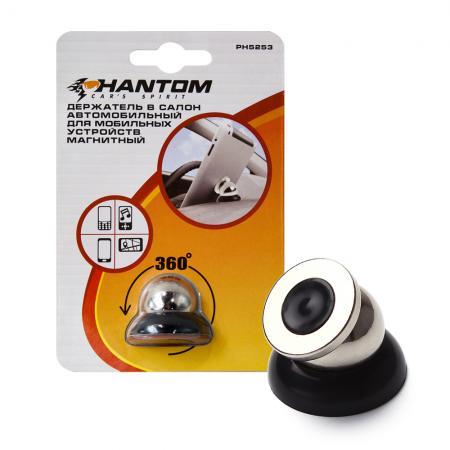 Автомобильный держатель Phantom PH5253 для смартфонов черный