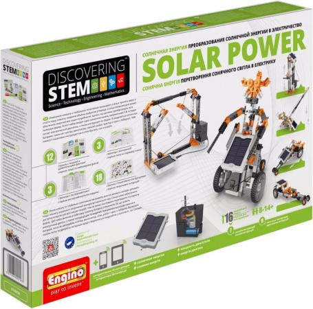 Конструктор ENGINO Solar Power STEM30 803 элемента engino engino конструктор discovering stem механика кулачки и кривошипы