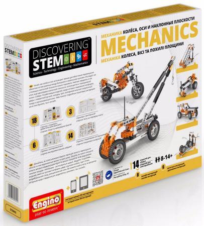 Конструктор ENGINO DISCOVERING STEM02 112 элементов конструктор engino stem01 discovering stem механика рычаги и рычажные механизмы