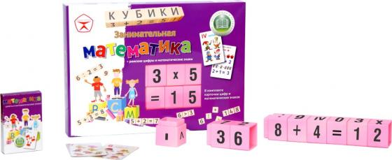 Настольная игра развивающая Эра АБВГДейка Тип 3 математика C-284
