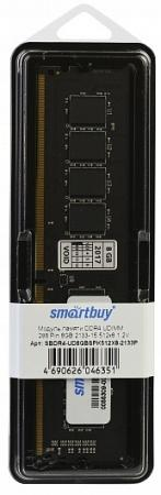 Оперативная память 8Gb PC4-17000 2133MHz DDR4 DIMM Smartbuy SBDR4-UD8GBSPK512X8-2133P