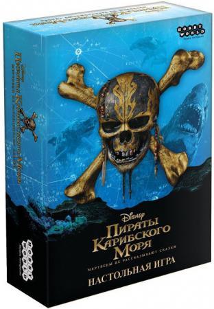 Настольная игра семейная HOBBY WORLD Пираты Карибского моря: Мертвецы не рассказывают сказки 1751