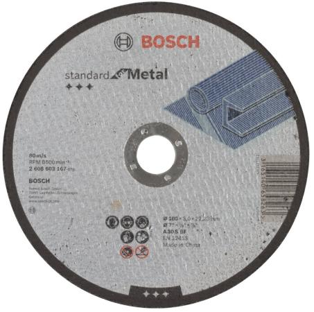 Отрезной круг Bosch Standard 180х3мм 2608603167