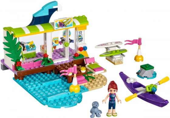 Конструктор LEGO Friends: Сёрф-станция 186 элементов 41315