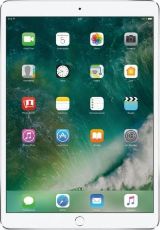 "Купить со скидкой Планшет Apple iPad Pro 10.5"" 256Gb серебристый Wi-Fi Bluetooth iOS MPF02RU/A"